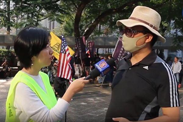 香港一位大學學者David接受大紀元記者採訪。(大紀元視頻截圖)