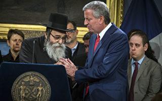 泽西市枪杀案  促纽约市警设反仇恨部门