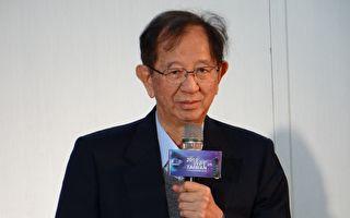 元素周期表150周年庆 北捷IYPT彩绘列车登场