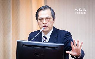 台陆委会:香港移交23周年 北京背弃承诺