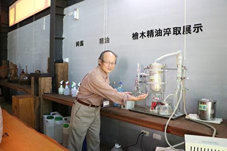 嘉華中學副校長林籐旺展示檜木精油萃取技術。