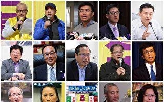 国际人权日 香港法轮功学员举行反迫害集会