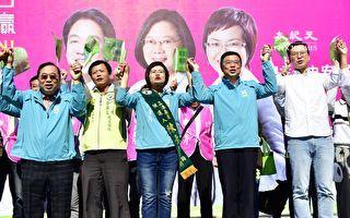 立委陈素月: 绝对不能让中国势力得逞