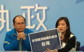 避免經濟鎖國 韓辦:重新協商ECFA