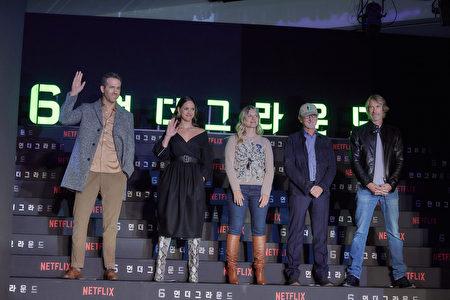 Netflix電影《鬼影特攻:以暴制暴》(6 Underground)12月2日在韓國首爾舉辦亞洲記者會。