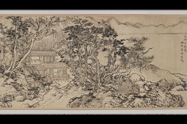 【品讀唐詩】一首創造漢語詞彙的詩