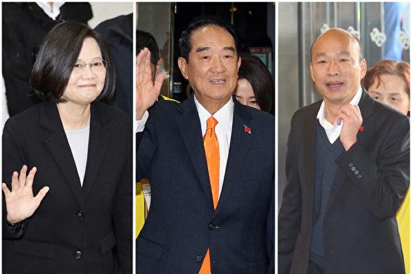 台总统辩论火花四射 韩国瑜批媒体成焦点