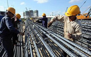鋼材經越南「洗產地」 美宣布最高課456%關稅
