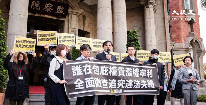 控韓國瑜為採砂石關說 黃國昌赴監察院檢舉
