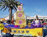 南澳聖誕遊行 法輪功金色法船引人注目