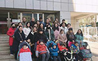 疫苗受害儿童到北京卫健委维权 有家长被拘