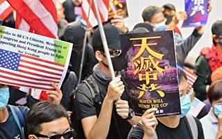 民阵吁港人国际人权日上街 港警3000警力戒备