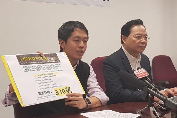 港议员许智峯发起众筹 入禀法庭追究警暴
