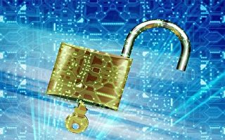 中共推出密码法 被指窃取商业机密与财富