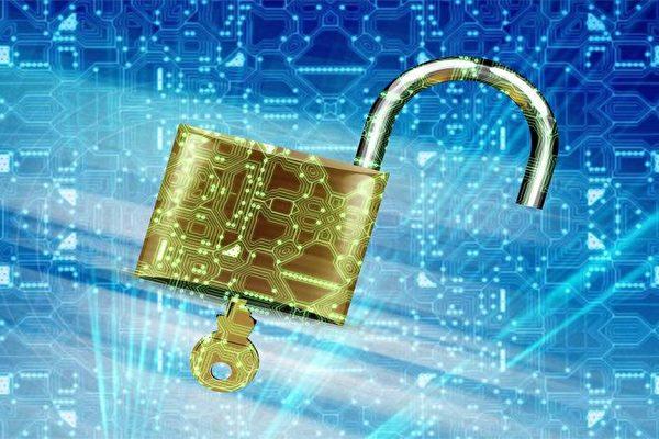 中共推出密碼法 被指竊取商業機密與財富