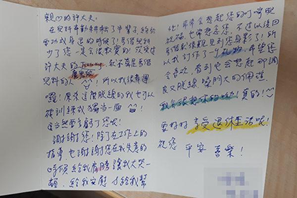 """过去受过她指导的学生,很多人写卡片感谢她的""""魔鬼训练""""。(杨蓉真/大纪元)"""