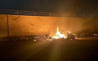 美空袭击毙伊朗军官 德英和以色列回应