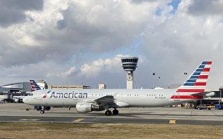 美联航和美航再次暂停飞往香港的航班