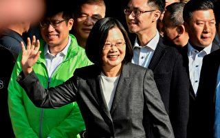 蔡英文胜选 印度媒体:台湾民意重击中共