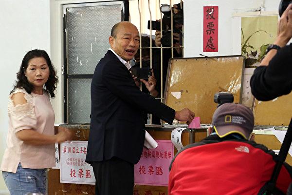 台灣大選開票尾聲 韓國瑜抵競選總部不發一語
