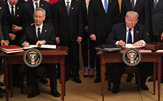【更新】美中簽署歷史性第一階段貿易協議