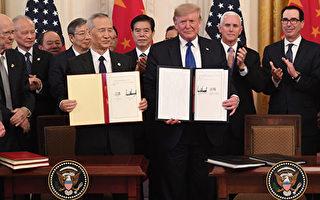 美中貿易協議一周年 中共承諾採購未達標