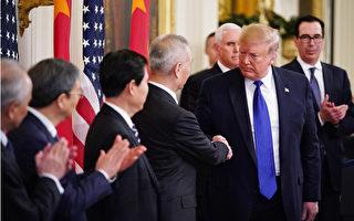 中美簽第一階段貿易協議 美國會回應多元化