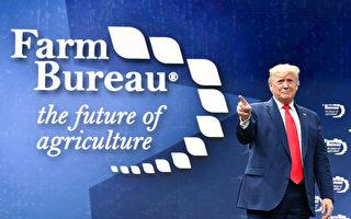 感谢农民支持 川普:将促中方执行贸易协议