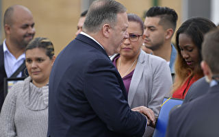 蓬佩奥:美驻哥伦比亚外交官失踪 恐丧生船难