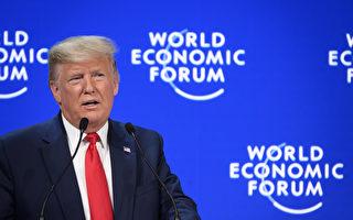 川普:美中协议开启21世纪贸易新模式