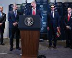 川普:將採「重大行動」推進WTO改革
