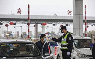 中共封城限制4千萬人旅行 能否防病毒引熱議