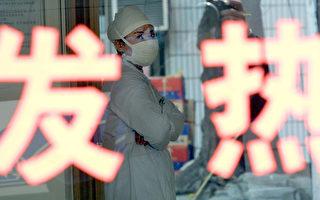 武汉爆发神秘病毒 亚洲政府保持警觉