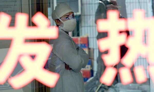 德國病毒專家:武漢肺炎類似SARS病毒