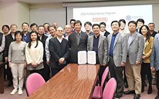 長庚大學工學院暑期赴韓實習  提升國際視野