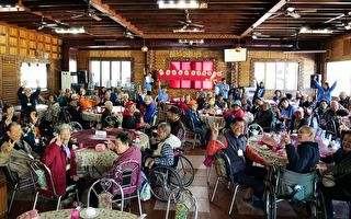 花莲门诺长辈围炉 200位聚餐同乐过好年