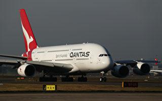 旅客未经批准进入西澳令警方挠头 州长:登机前先查证件