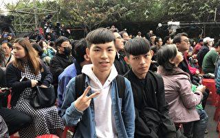 反送中催出年輕選票 首投族:不想讓台灣變香港