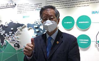 武漢肺炎疫情擴大 專業口罩供不應求
