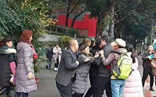 重慶維權人士勇救被綁架女子 遭警方拘留