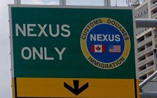 美官員吊銷快速入境通關卡 加旅客無法上訴