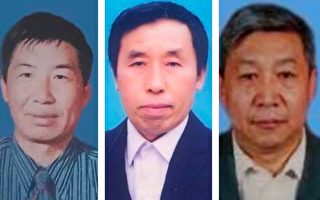 2019年 遭中共迫害的老年法轮功学员(3)