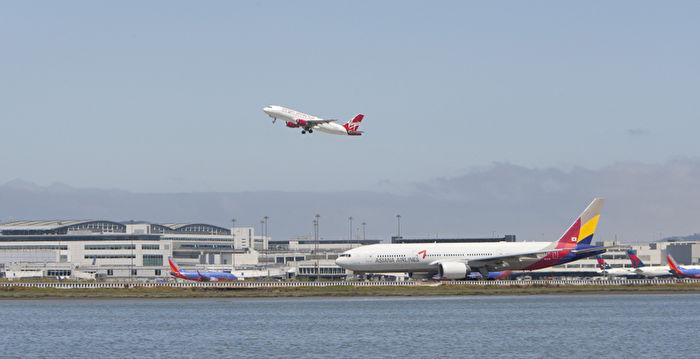 防新型冠狀病毒 舊金山國際機場擬嚴查來自中國旅客