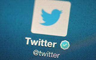 武汉男子推特批中共 遭判刑1年3个月