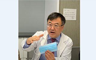 防中共肺炎 醫生:洗手洗夠20秒  戴口罩要與鼻子緊貼