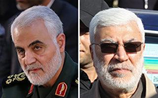 伊拉克機場遭火箭彈襲擊 伊朗將軍被擊斃