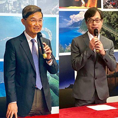 臺灣大選在即 僑民回鄉投票踴躍