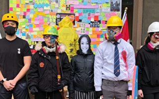 三百多人冒雨參加溫哥華制裁中共集氣大會