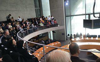 德国会召开香港请愿听证会 到场议员多支持