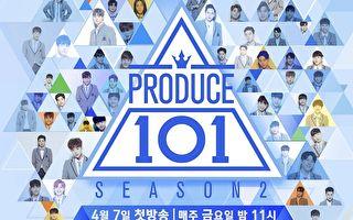 日版《101》男團「JO1」 3月4日發行出道作